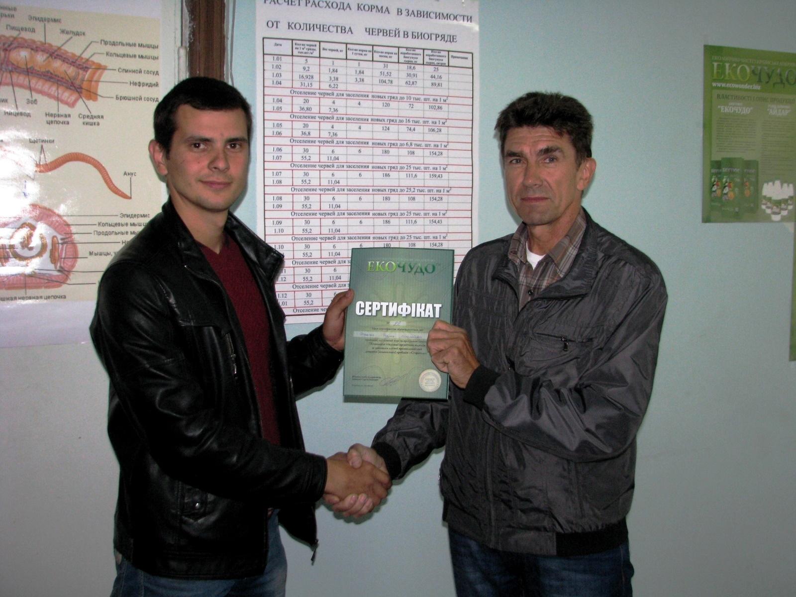Обучение технологии производства биогумуса
